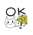 花*花うさぎスタンプ(字が大きい)(個別スタンプ:07)