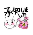 花*花うさぎスタンプ(字が大きい)(個別スタンプ:08)