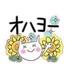 花*花うさぎスタンプ(字が大きい)(個別スタンプ:09)