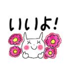 花*花うさぎスタンプ(字が大きい)(個別スタンプ:13)