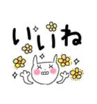 花*花うさぎスタンプ(字が大きい)(個別スタンプ:14)