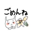 花*花うさぎスタンプ(字が大きい)(個別スタンプ:17)