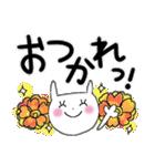 花*花うさぎスタンプ(字が大きい)(個別スタンプ:19)