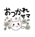 花*花うさぎスタンプ(字が大きい)(個別スタンプ:20)