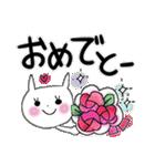 花*花うさぎスタンプ(字が大きい)(個別スタンプ:21)