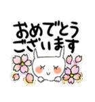 花*花うさぎスタンプ(字が大きい)(個別スタンプ:22)