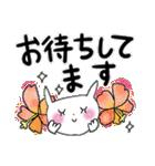 花*花うさぎスタンプ(字が大きい)(個別スタンプ:23)