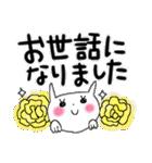 花*花うさぎスタンプ(字が大きい)(個別スタンプ:24)