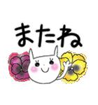 花*花うさぎスタンプ(字が大きい)(個別スタンプ:26)