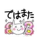 花*花うさぎスタンプ(字が大きい)(個別スタンプ:27)