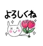花*花うさぎスタンプ(字が大きい)(個別スタンプ:28)