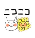 花*花うさぎスタンプ(字が大きい)(個別スタンプ:29)