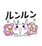 花*花うさぎスタンプ(字が大きい)(個別スタンプ:30)