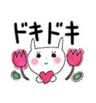 花*花うさぎスタンプ(字が大きい)(個別スタンプ:32)
