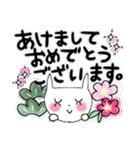 花*花うさぎスタンプ(字が大きい)(個別スタンプ:38)