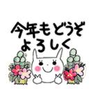 花*花うさぎスタンプ(字が大きい)(個別スタンプ:39)