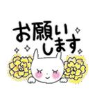 花*花うさぎスタンプ(字が大きい)(個別スタンプ:40)