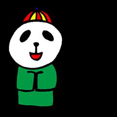 [LINEスタンプ] パンダくんと愉快な仲間たち (1)