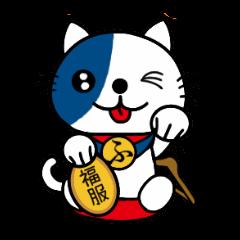 ニャインズくん(大阪弁)