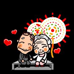 使える台湾語 おじいちゃんとおばあちゃん