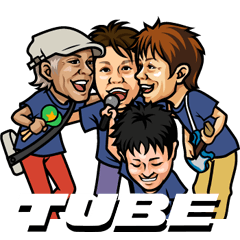 TUBE official