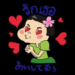 タイ大好き ゆこちゃん