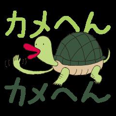 関西弁ならうまくいく。しらんけど。