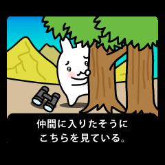 RPG関西弁