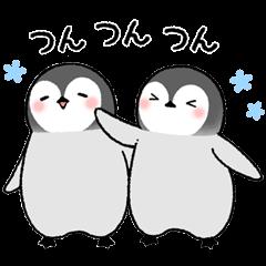 ペンギンきょうだい2