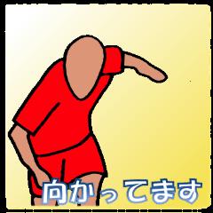 [LINEスタンプ] サッカー選手スタンプ2