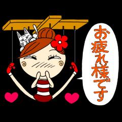 操り人形アヤ子の敬語