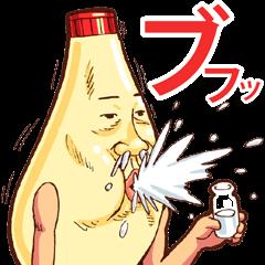 人面マヨネーズ4