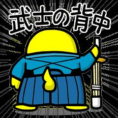 ひよっこ剣士2