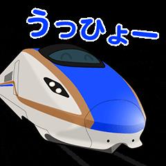 電車deスタンプ 2