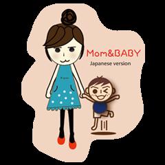 Mon and baby 日本語版