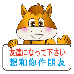 日本語と台湾華語(中国語の繁体字)⑤