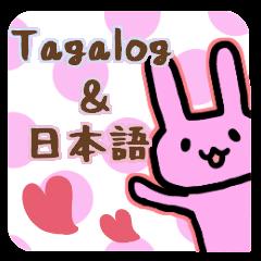 [LINEスタンプ] タガログ語と日本語日常会話