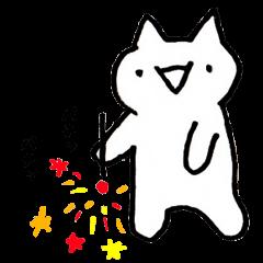 気まま猫のスタンプ8 ~夏だ編~