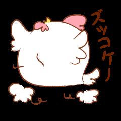 コケピヨ 〜ズッコケver.〜