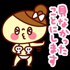 おだんごちゃん敬語2