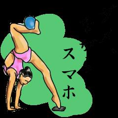 [LINEスタンプ] 体操の刻 (1)