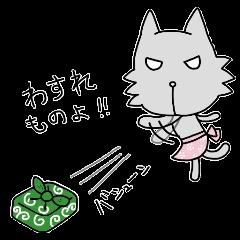 オオカミのふじ江