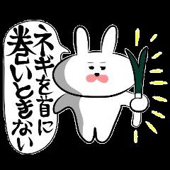 うさぎ☆米子弁どんぶりB