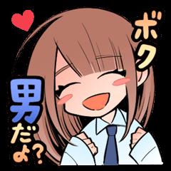 ボク、大島薫!