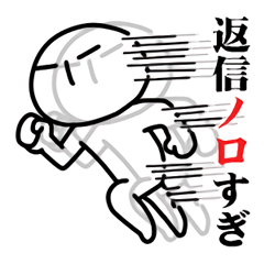 Mr.シュール【連絡・待ち合わせ編】