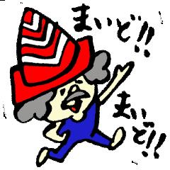 Tamuのコーンおじさん(関西弁)