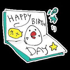 お誕生日おめでとう専用スタンプ 文鳥ver.