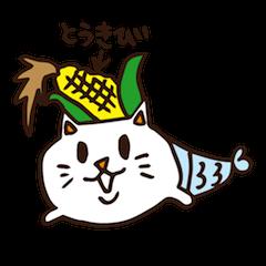 北海道弁のうおにゃん