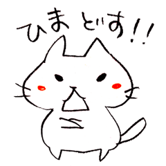 ゆる京都弁