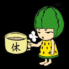 西 うり子(文化との遭遇。)